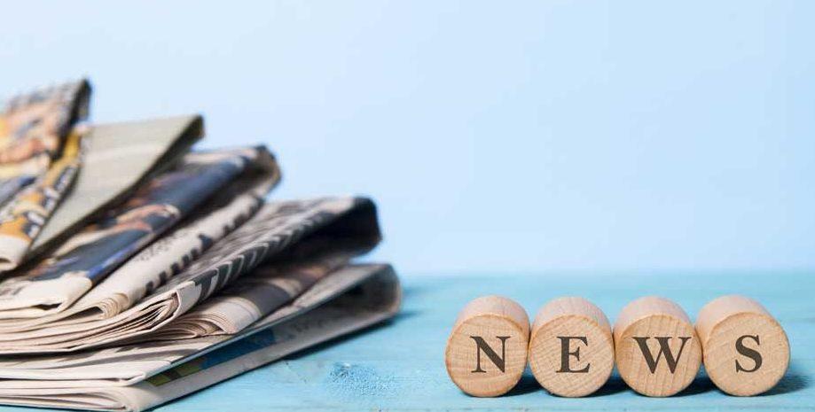 news Camagas Cassano d'ADDA